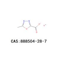Raltegravir Intermediate Cas 888504-28-7