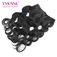 100% Human Hair Brazilian Flip in Hair Extensions