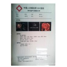 Película de impresión láser de radiación médica para uso hospitalario