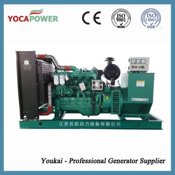 100kw Yuchai Diesel Generador Eléctrico Generación De Energía
