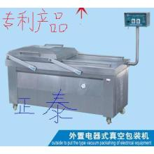 Rice-noodle Vacuum Heating Sealer