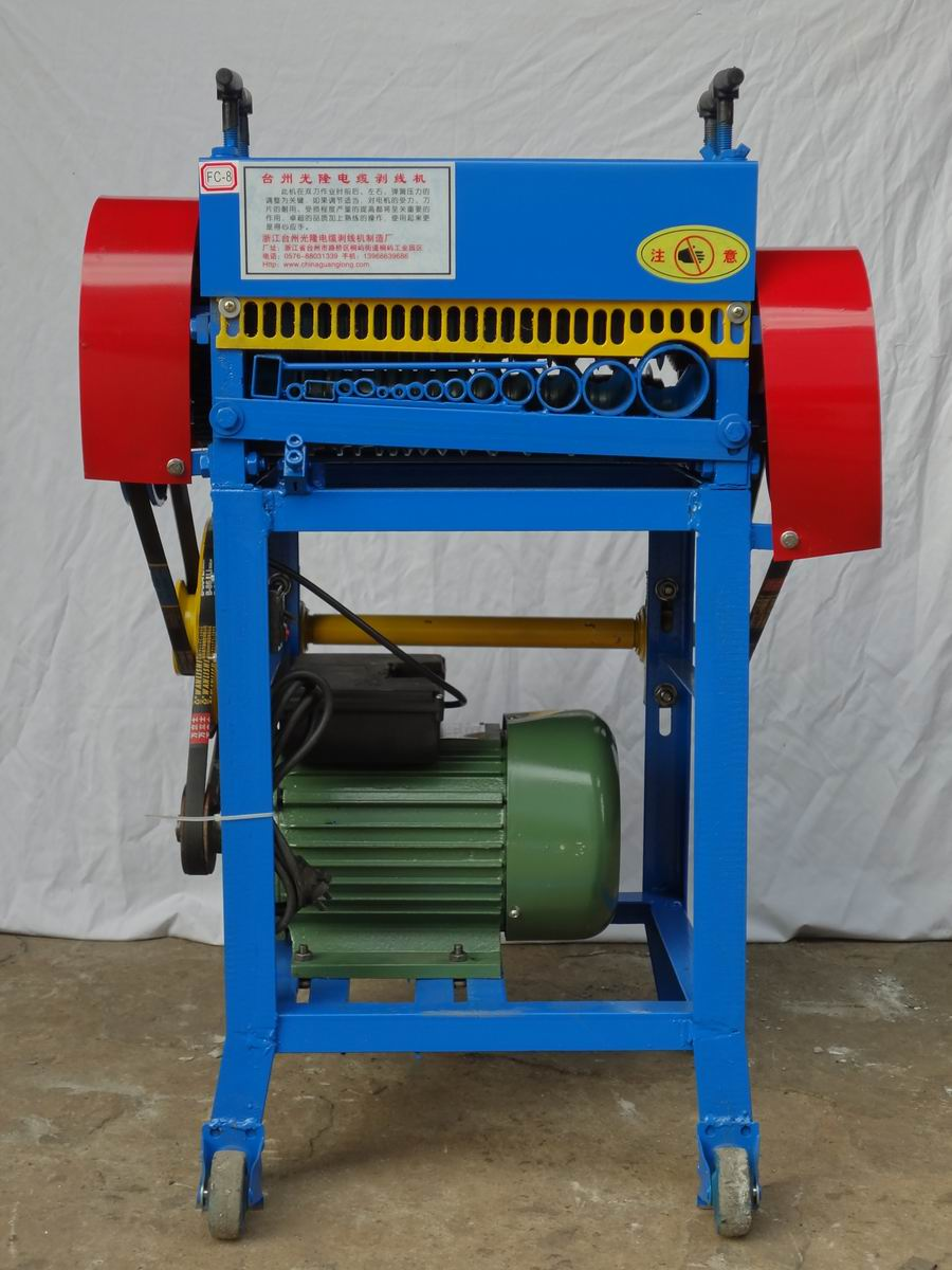 electric floor stripping machine