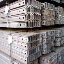 Mine steel rail S30 in mining railway rail