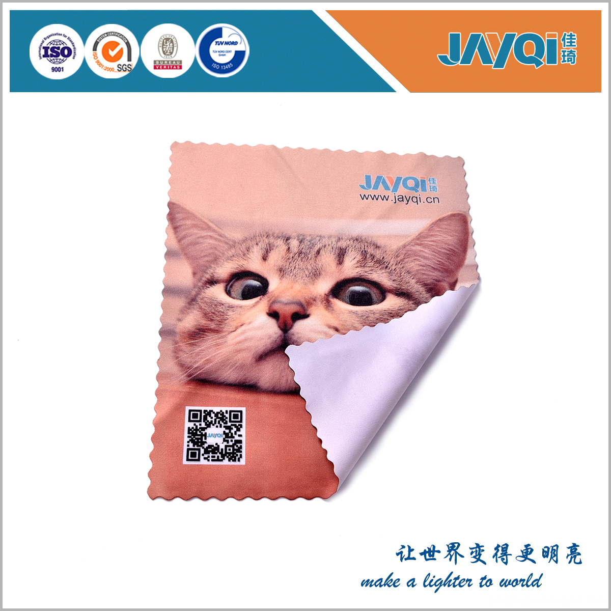 Soft Optical Glasses Cleaning Cloth