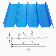 Trapezoidal color coated roofing sheet