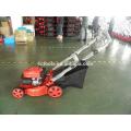 CE&GS&EUII gasoline lawn mower/robot lawn mower/electric lawn mower