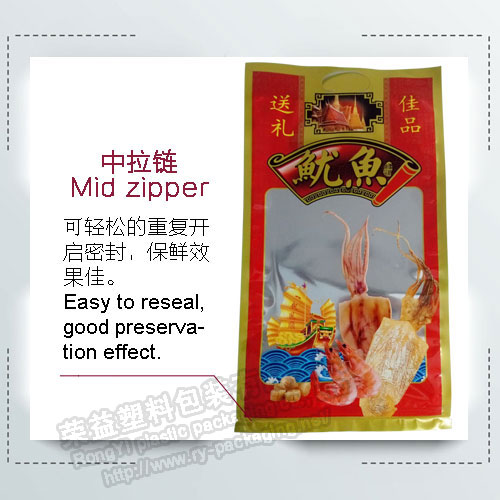 Squid Food Zipper Packaging