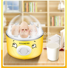 Rapid egg boiler steamer cooker