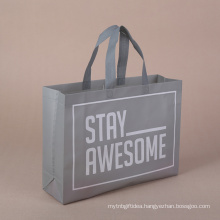 Best Quality Promotional Beach Bag With Good Quality