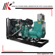 GENERATOR HS CODE WITH GENERATOR 3516 AND SINGLE PHASE GENERATOR 250KW