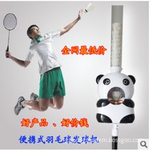Badminton Training Machine Badminton/Shuttlecock Shooter with Free Remote Control