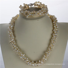 Snh 5-6mm Nugget Shape Freshwater Pearl Jewelry Set Wholesale