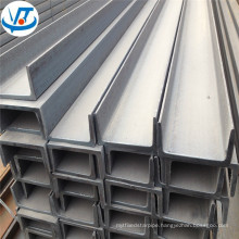 hot selling u channel steel sizes manufacture prices