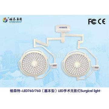 Lâmpada de operação para hospital LED