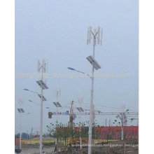 Wind and solar hybrid powerstreet LED light 60W