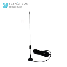 factory customized for GSM Magnetic Base Antenna GSM Magnetic Car  antenna External Antenna export to Russian Federation Supplier