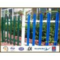 Revestimiento en polvo Palisade Fence (HX-1533)