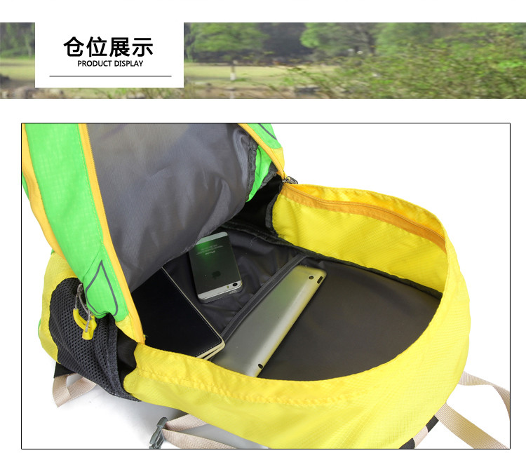 multifunctional outdoor backpack