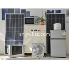Mhuri Solar Power Generation System Equipment