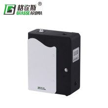Small Area Scent Diffuser Machine with Fan Inside HS-0301b