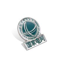 Badge imprimé décalé, épingle anti-éjection (GZHY-YS-039)