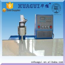 Machine de découpage de tissu bon marché de HUAGUI pour le prix de vente coupe machine