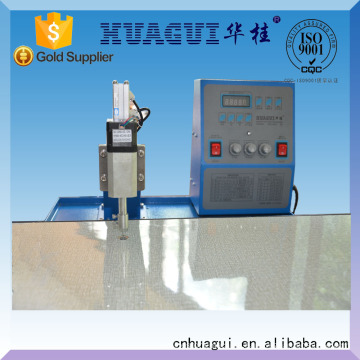 HUAGUI small fabric cutting machine