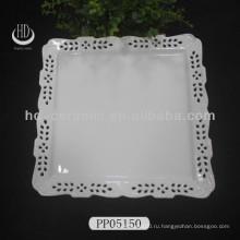 Фарфоровая гравированная обеденная тарелка, гостиница использовала обеденные тарелки, полые пластины для украшения