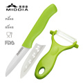 2PCS Ceramic Kitchen Knife & Peeler Set