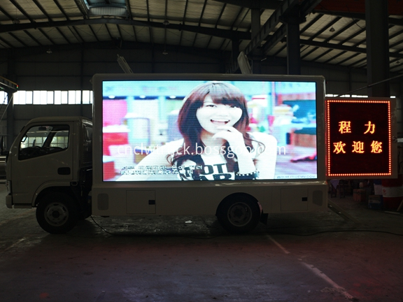 Mobile LED Truck 2