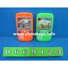 2016 Plastic Toy Water Game Toy (0669123)