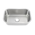 6846A Undermount Single Bowl Kitchen Sink