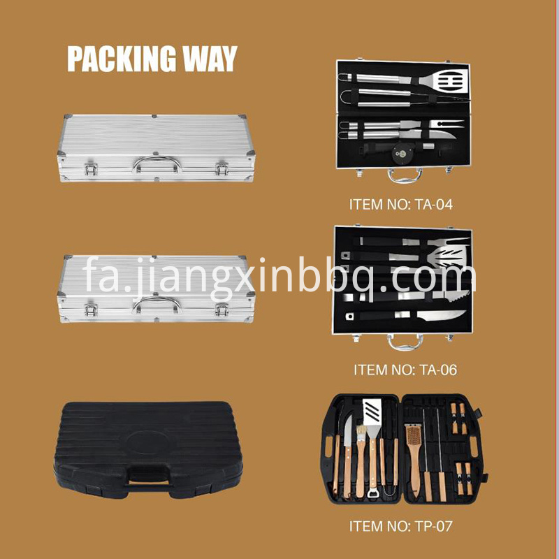 BBQ Tool package