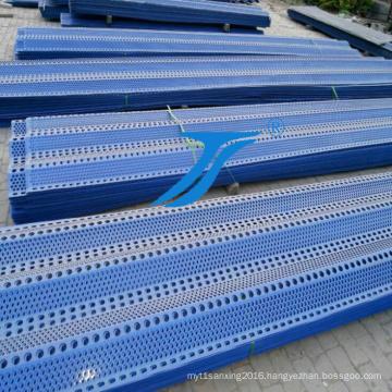 Highway Perforated Steel Wind Dust Mesh Wind Proof Netting