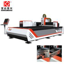 Fiber Laser Cutting Machine for Mild Steel Plate 1200W GF-1530