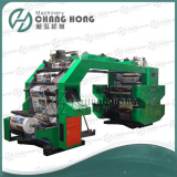 High Speed 4 Colors Film Flexo Printing Machine(CR884)