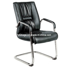 Metal Frame Reception Chair (FOH-B51-3)