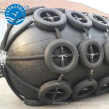 Иокогама обвайзера 2000 х 3500 судовой кранец для швартовки