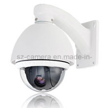 10X Optical Zoom Waterproof Mini Speed Dome CCTV Security Camera