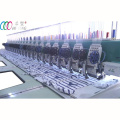 20 Heads Mixed Double Sequin Flat Embroidery Machine
