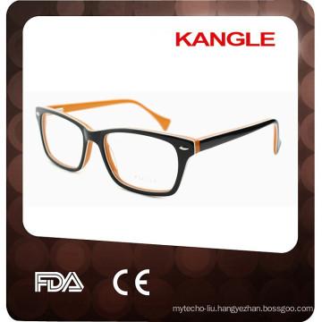2017 Kids Eyeglasses Frames different design with shape well