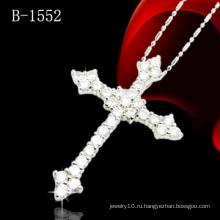 Крестовая подвеска с серебром 925 пробы (B-1552)