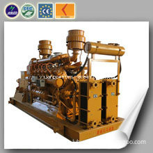 Power Plant Natural Gas Generator with CE and ISO (500kw)