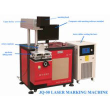 Metal Laser Marking Machine JQ-50