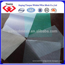 window fly screen/ insect screen/mosquito net