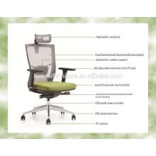 Современный дизайн, эргономичное офисное кресло