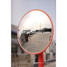 ПК/pmma отличный трафик высокого качества открытый выпуклое зеркало безопасности