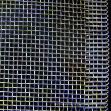 China Factory Aluminum Wire Mesh