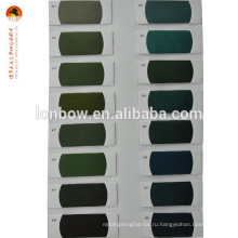 Легкий комфорт 160 цвета в наличии полиэстер вискоза подкладка 64gsm