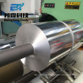 Hohe Qualität spezielle Verkauf Aluminiumfolie 1200 mit niedrigem Preis